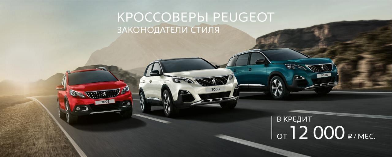 > SUV_range_iban_static_kredit_1280х512.jpg