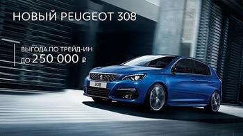> Peugeot_308_iban_static_605x340.jpg