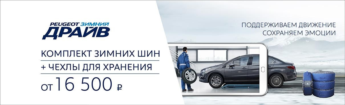 Service_Wheels_iban_static_1210х370.jpg
