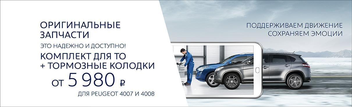 > Service_Repair_iban_static_1210х370.jpg