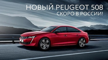 > Peugeot_NEW_508_iban_static_605x340.jpg
