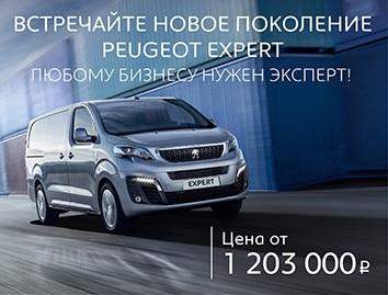 Peugeot_EXPERT_iban_static_354x269