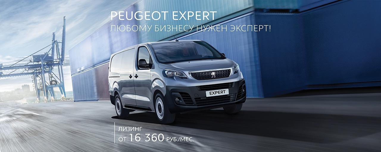 > Peugeot_Expert_iban_static_1280е512.jpg